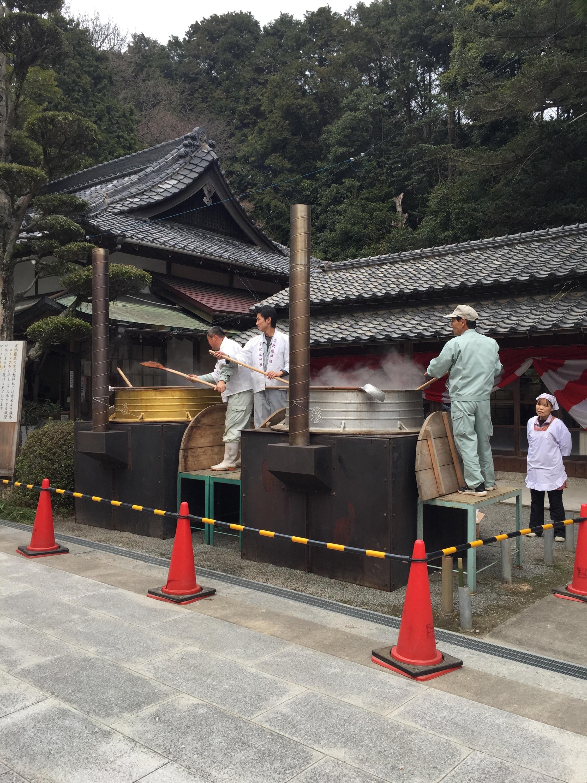 宮地嶽神社に厄除けに来ました。
